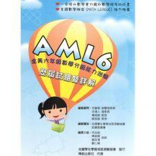 AML6-700x700