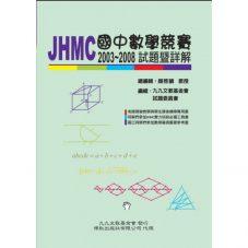 JHMC1-700x700
