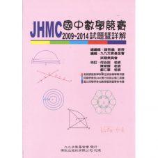 JHMC2(2009_2014)-700x700